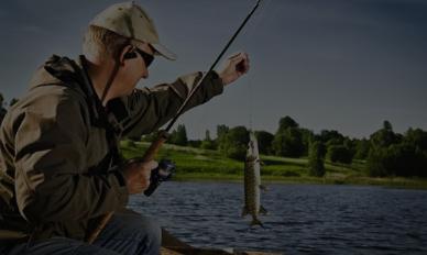 Рыболовный <br><b>инвентарь</b>